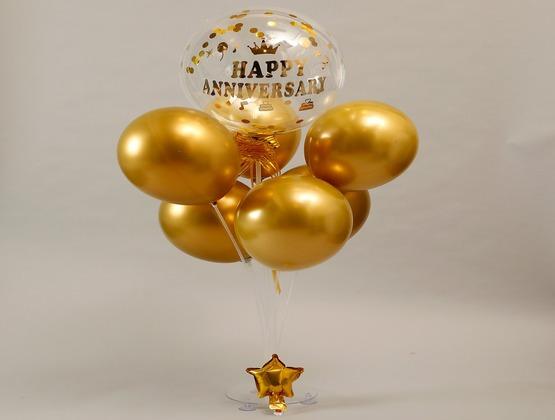 golden anniversary balloon bouquet