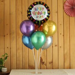 Add Happy Birthday Balloon Bouquet